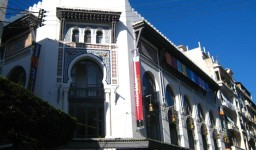 Le musée public national d'art moderne et contemporain à Alger-Centre