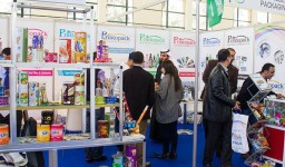 Le salon international de l'impression et de l'emballage (Printpack) d'Alger