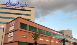 Le centre commercial de Bab Ezzouar