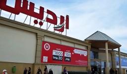 Le centre commercial Médina Center
