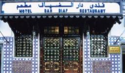 L'hôtel Dar Diaf « Alger-Centre » à El Mouradia