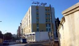 L'hôtel d'El Biar
