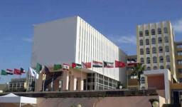 L'hôtel Mazafran (ex-Safir) à Zéralda