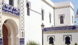 Le musée national des antiquités et des arts islamiques à Alger-Centre