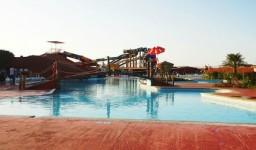 Le parc aquatique Kiffan Club à Bordj El Kiffan