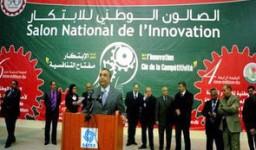 Le salon national de l'innovation d'Alger