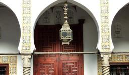 Vidéo sur le musée national des arts et traditions populaires d'Alger