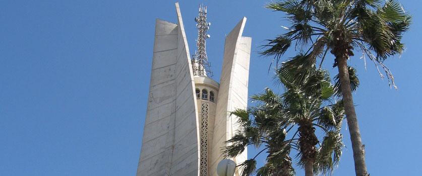 Makam El Chahid à Alger